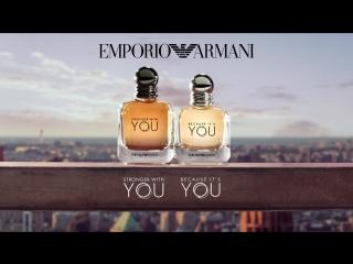 Новый дуэт ароматов Emporio Armani YOU: для него и для нее.