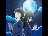 Луна прекрасна Tsuki ga Kirei 1-12 из 12
