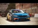 BMW M2 Coupé F87 LCM Боряна LOW CARS MEET