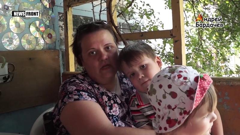 Многодетная семья из поселка Октябрьский выжила чудом во время обстрелов ВСУ