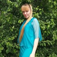 Лолита Кузьмина | Казань