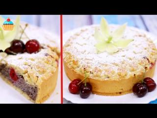 Десерты  •  МАКОВЫЙ ПИРОГ С ВИШНЕЙ - ну, оОчень вкусный!