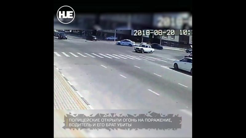 В Грозном наезд на инспектора ДПС попал на видео