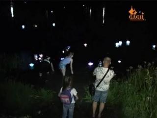 Фестиваль Водных фонариков провели в Ельце
