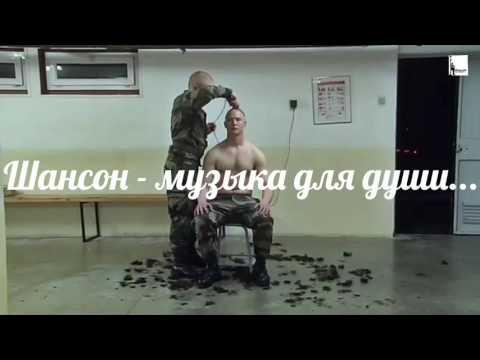 гр Малолетка Наёмник