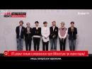 RUS SUB 11 10 17 KSTAR News Entertainment Talk Talk BTS Charts on America's Billboard for 3 Weeks