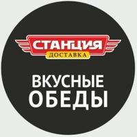 dbf405b13c6d6 доставка обедов Челны | ВКонтакте