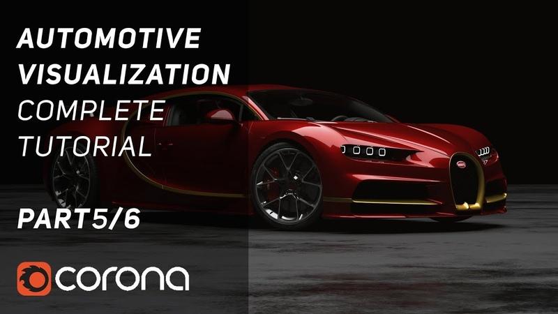 Corona Render | 3Ds Max Automotive Visualization Tutorial Part (5/6)