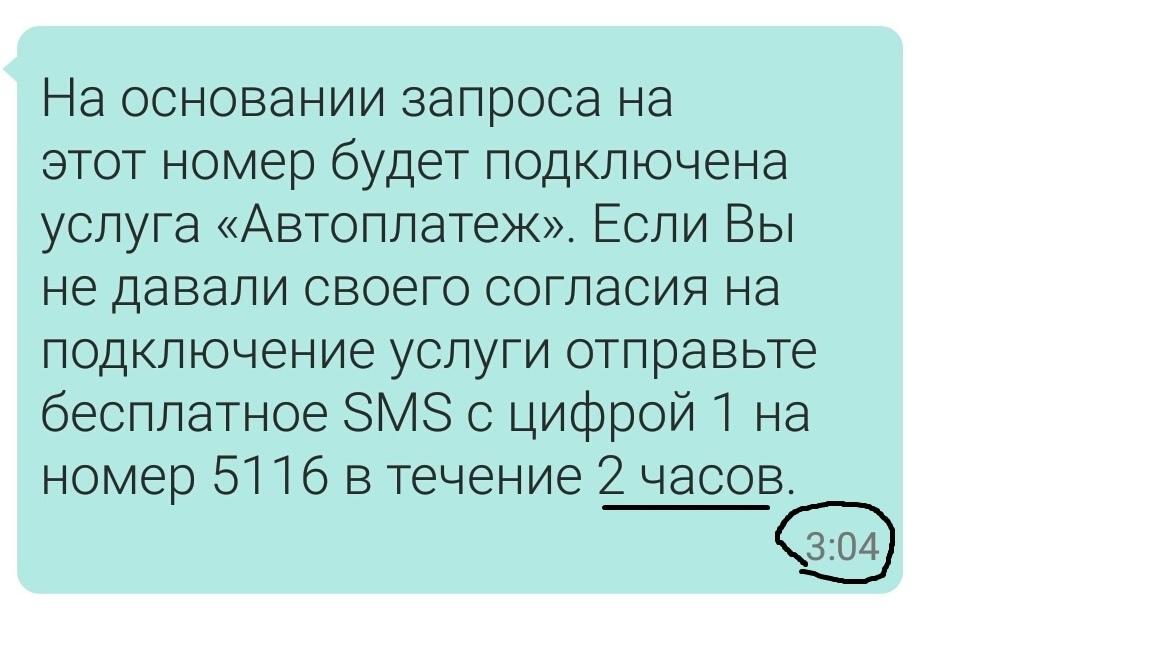 Мегафон: Moscow never sleeps