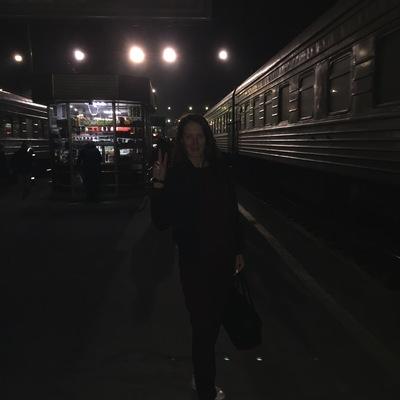 Наталия Рундина