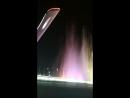 Сочи поющие фонтаны