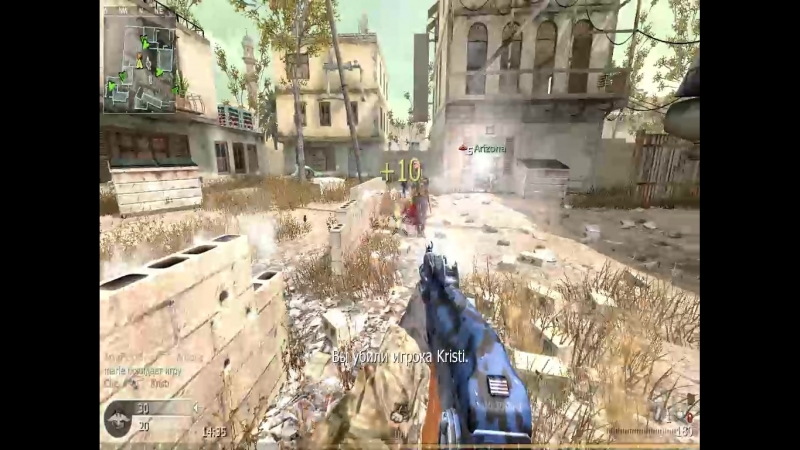 Call of Duty 4 Фризы