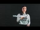 Управление мыслями через управление установками ✦ Дарья Трутнева ✦ как научиться менять свои мысли