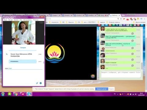 Презентация проекта в Контакте WELLNESS METRO