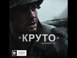 Call of Duty: WWII – Отзывы критиков