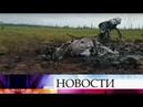 По факту крушения вертолета Ми-8 в Красноярском крае Следственный комитет РФ возбудил уголовное дело