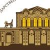 Рязанский ТЮЗ (Театр на Соборной)