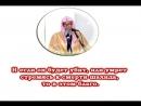 Шейх Салих Аль-Фаузан: Разрешены ли самоподрывы?