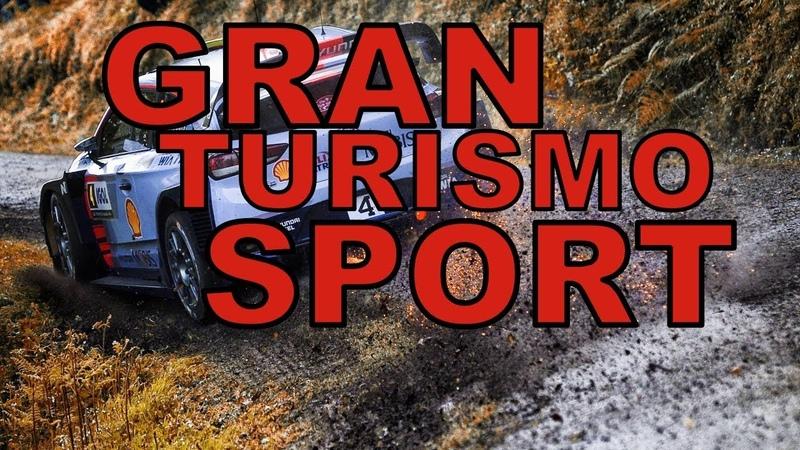 Gran Turismo Sport прохождение 6