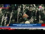 Впервые в Крыму: с 2 по 5 января в Гурзуфе пройдёт «Кремлёвская Ёлка» Празднование, которое точно запомнится надолго. Впервые в