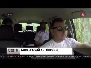 Блогеры квест-тура «Серебряный трилистник» прибыли в Петербург.