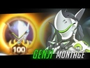 The Legendary Level 100 Genji - Heroes of the Storm