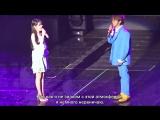 [рус.суб.] 171209 @ IU + G-Dragon Talk #IUPaletteTour
