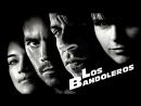 Форсаж 4 Бандиты Los Bandoleros 2009 Avaros