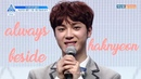 (CC ENG) PRODUCE 101, THE REAL JU HAKNYEON | 프로듀스 101 주학년