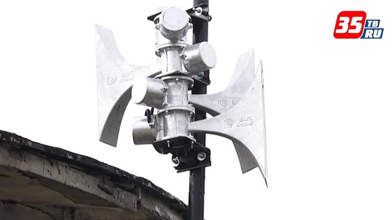 Комплексная система экстренного оповещения заработала в Великоустюгском районе