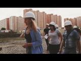 Экскурсия по объектам Девелопмент-Юг в Краснодаре