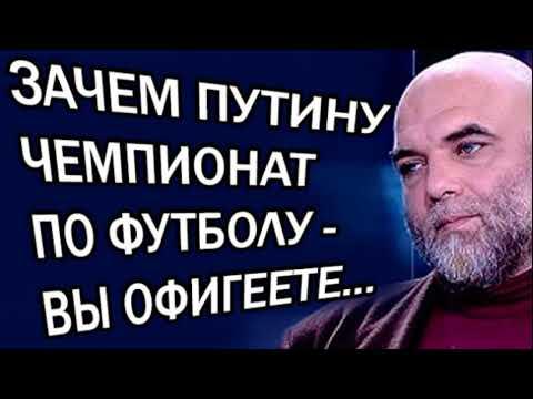 Орхан Джемаль - ЧTO HA CAMOM ДEЛE 3AДУMAЛ ПУTИH....