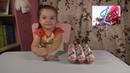 НОВИНКА от Киндер Сюрприз по мультику МАША И МЕДВЕДЬ 5 Распаковка игрушек Unboxing Kinder Surprise