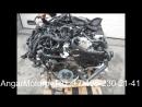 Купить Двигатель Audi A7 2.0 CYPA Двигатель Ауди А7 2.0 TFSI CYP Наличие без предоплаты Доставка