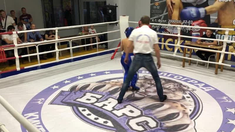 21 10 18г Кикбоксинг 🔴Плотников Роман Барс vs 🔵Саян Рустам Гладиатор