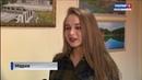 Всё больше костромских пар подают заявление о регистрации брака через Портал госуслуг