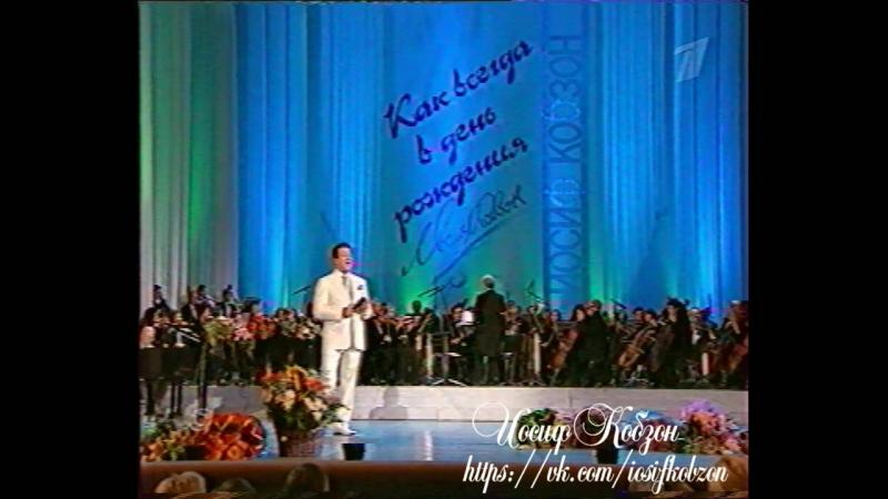 Иосиф Кобзон - Ночь светла (М. Шишкин - Н. Языков)