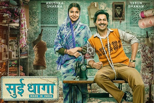 Sui Dhaaga Made in India Torrent