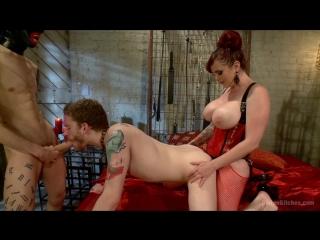 DivineBitches.com - Mz Berlin, Sebastian Keys, Owen Gray (Femdom, Strapon, Humiliation, 720p)
