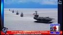 6-й флот ВМС США готов навестить Азовское море ➨ Новости мира ProTech