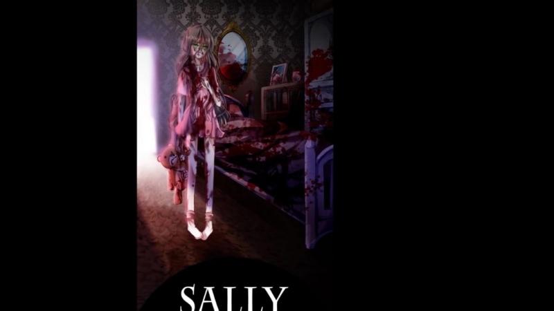 Салли - дин дон