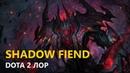 Дота 2 Лор Shadow Fiend