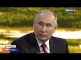 Путин о подозреваемых по делу Скрипалей: