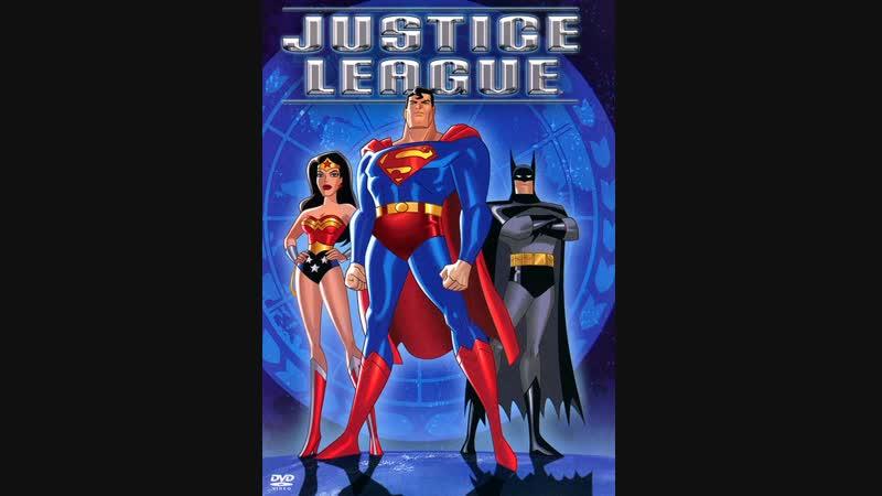 Лига справедливости (Заставка 2001).mp4
