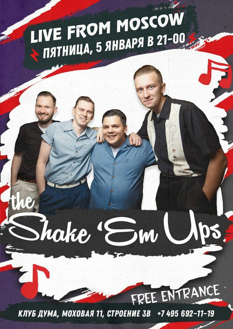 05.01 Shake 'Em Ups в клубе Дума!