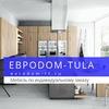 """Корпусная мебель под заказ """"ЕВРОDOM-TULA"""""""