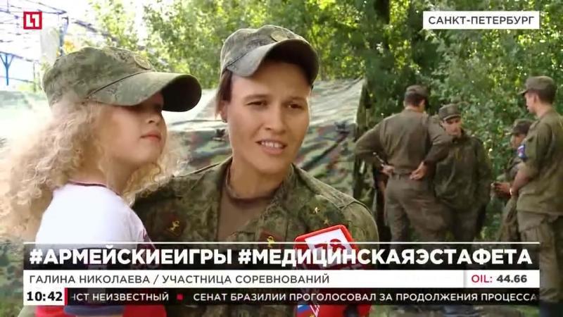Россияне лидируют в Военно-медицинской эстафете международных армейских игр (1)