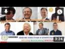 Мнение известных и влиятельных личностей о Bitcoin Blockchain и криптовалютах