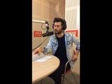 Александр Велор на Love Radio.2018