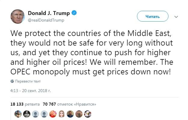 Официальный твиттер-аккаунт Дональда Трампа